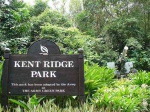 kent-ridge-hill-residences-condo-kent-ridge-park